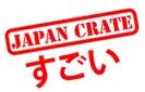 Japan Crate coupon codes