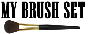 My Brush Set coupon codes