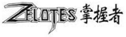 Zelotes coupon codes